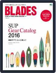 BLADES(ブレード) (Digital) Subscription March 25th, 2016 Issue