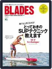 BLADES(ブレード) (Digital) Subscription September 26th, 2016 Issue