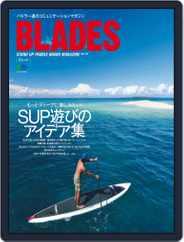BLADES(ブレード) (Digital) Subscription June 28th, 2017 Issue