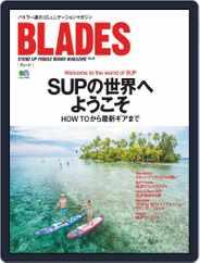 BLADES(ブレード) (Digital) Subscription July 23rd, 2019 Issue