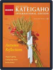 KATEIGAHO INTERNATIONAL JAPAN EDITION (Digital) Subscription January 7th, 2010 Issue