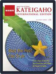 KATEIGAHO INTERNATIONAL JAPAN EDITION (Digital) Subscription February 28th, 2010 Issue