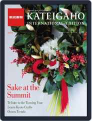 KATEIGAHO INTERNATIONAL JAPAN EDITION (Digital) Subscription September 7th, 2010 Issue