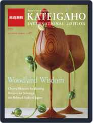 KATEIGAHO INTERNATIONAL JAPAN EDITION (Digital) Subscription March 27th, 2011 Issue