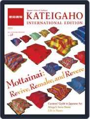 KATEIGAHO INTERNATIONAL JAPAN EDITION (Digital) Subscription September 1st, 2011 Issue