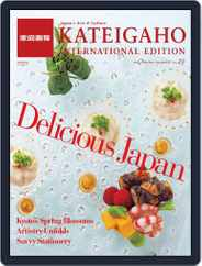 KATEIGAHO INTERNATIONAL JAPAN EDITION (Digital) Subscription February 29th, 2012 Issue