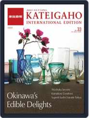 KATEIGAHO INTERNATIONAL JAPAN EDITION (Digital) Subscription March 4th, 2014 Issue