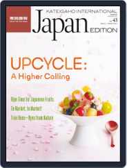 KATEIGAHO INTERNATIONAL JAPAN EDITION (Digital) Subscription February 28th, 2019 Issue