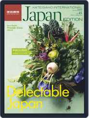 KATEIGAHO INTERNATIONAL JAPAN EDITION (Digital) Subscription March 4th, 2020 Issue