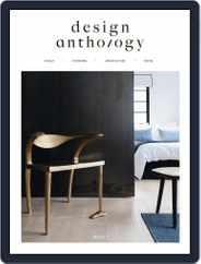 Design Anthology (Digital) Subscription December 15th, 2014 Issue