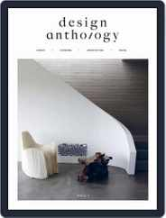 Design Anthology (Digital) Subscription June 15th, 2015 Issue