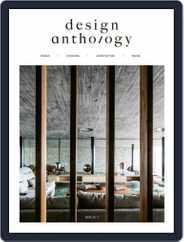 Design Anthology (Digital) Subscription December 15th, 2015 Issue