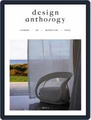 Design Anthology (Digital) Subscription March 15th, 2016 Issue
