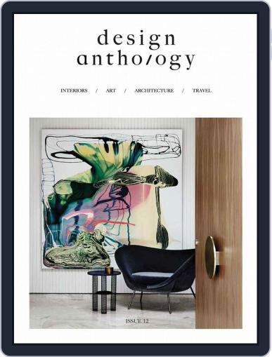 Design Anthology (Digital) March 20th, 2017 Issue Cover