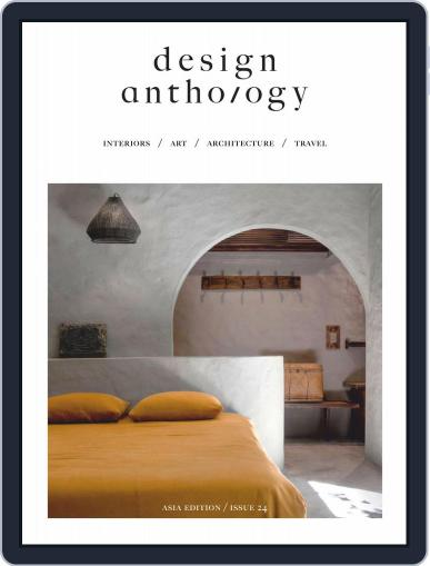 Design Anthology (Digital) March 1st, 2020 Issue Cover