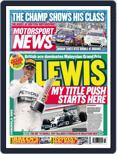 Motorsport News (Digital) April 1st, 2014 Issue Cover