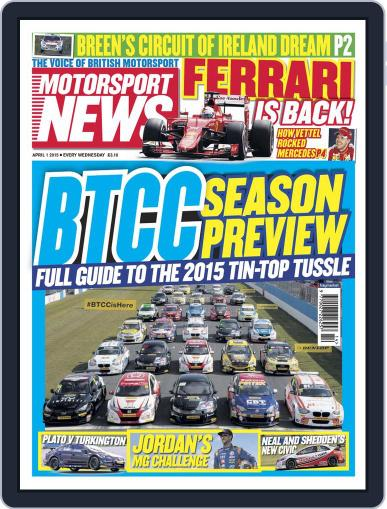Motorsport News (Digital) March 31st, 2015 Issue Cover
