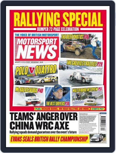 Motorsport News (Digital) August 24th, 2016 Issue Cover