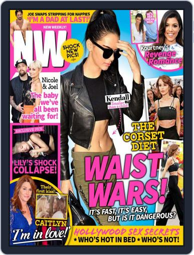 Nw (Digital) July 13th, 2015 Issue Cover