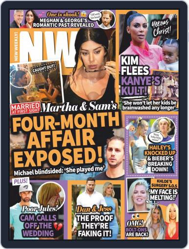 Nw (Digital) April 8th, 2019 Issue Cover