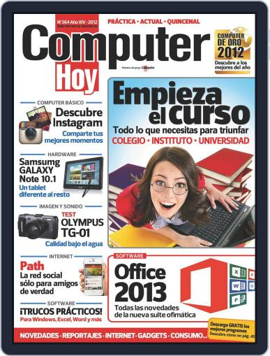 Computer Hoy (Digital) September 14th, 2012 Issue Cover