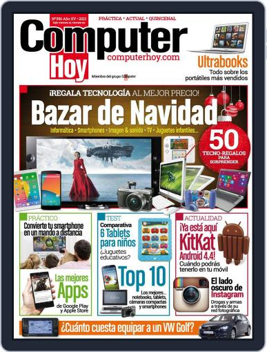 Computer Hoy (Digital) December 4th, 2013 Issue Cover