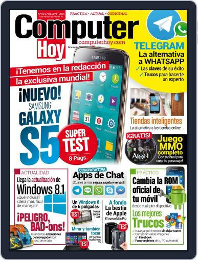 Computer Hoy (Digital) March 28th, 2014 Issue Cover