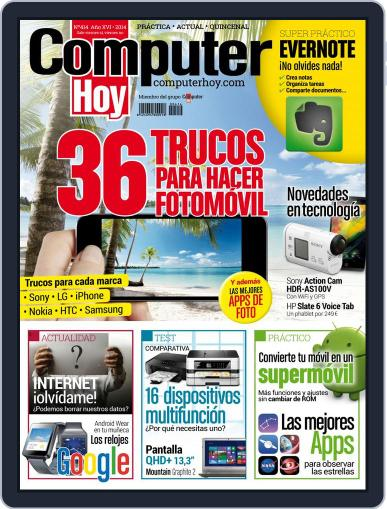 Computer Hoy (Digital) August 14th, 2014 Issue Cover