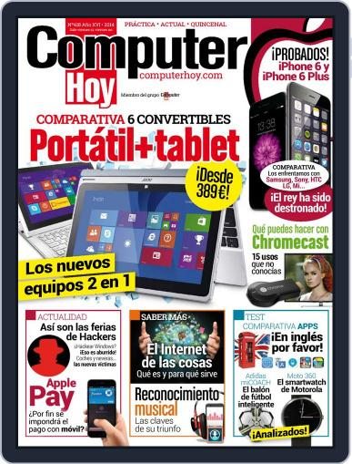 Computer Hoy (Digital) October 10th, 2014 Issue Cover