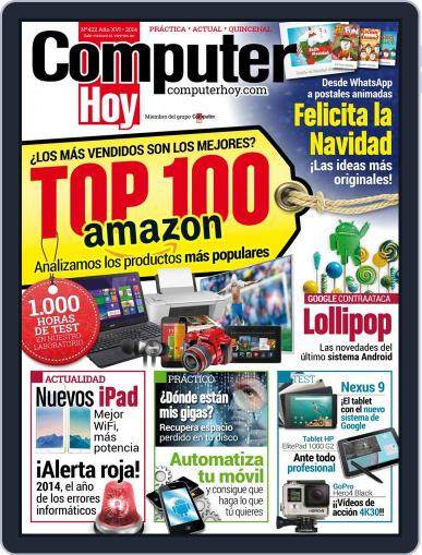 Computer Hoy December 5th, 2014 Digital Back Issue Cover
