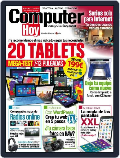 Computer Hoy (Digital) January 12th, 2015 Issue Cover