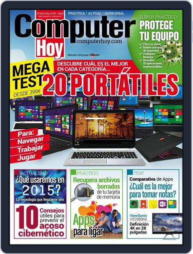 Computer Hoy (Digital) January 19th, 2015 Issue Cover