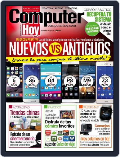 Computer Hoy (Digital) July 3rd, 2015 Issue Cover