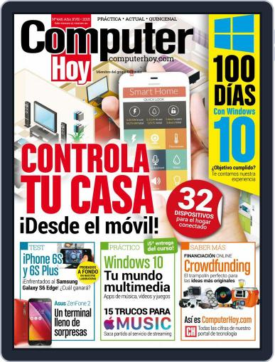 Computer Hoy (Digital) November 10th, 2015 Issue Cover