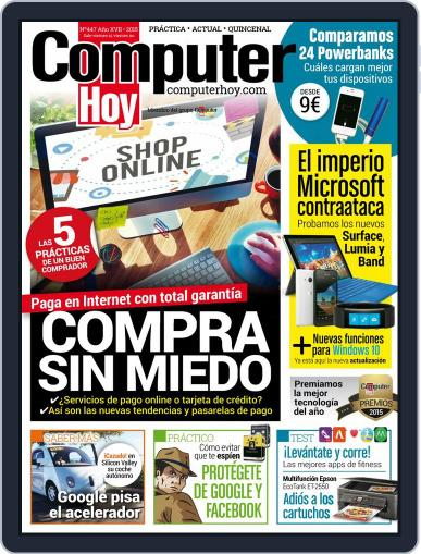 Computer Hoy (Digital) November 24th, 2015 Issue Cover