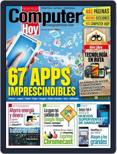 Computer Hoy (Digital) July 28th, 2016 Issue Cover