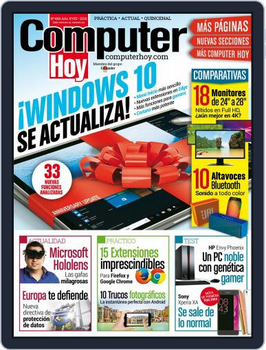 Computer Hoy (Digital) August 12th, 2016 Issue Cover