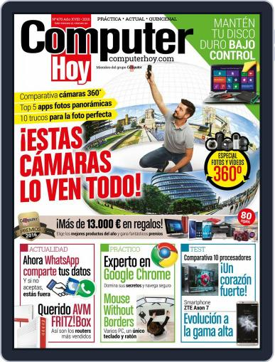 Computer Hoy (Digital) September 29th, 2016 Issue Cover