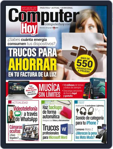 Computer Hoy (Digital) January 13th, 2017 Issue Cover