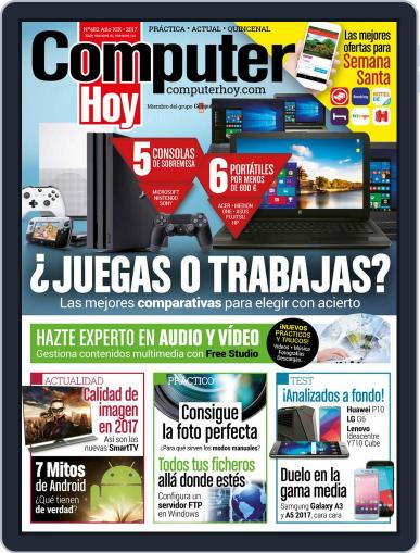 Computer Hoy March 24th, 2017 Digital Back Issue Cover