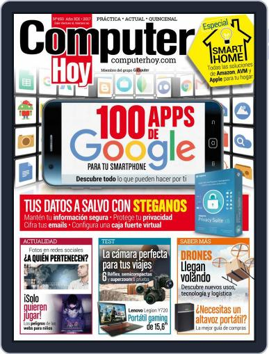 Computer Hoy (Digital) August 25th, 2017 Issue Cover
