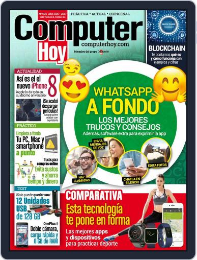 Computer Hoy (Digital) September 8th, 2017 Issue Cover