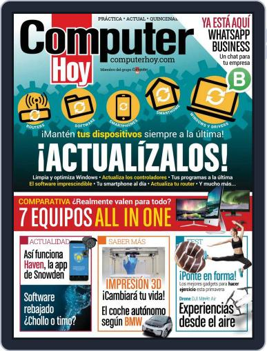 Computer Hoy (Digital) March 23rd, 2018 Issue Cover
