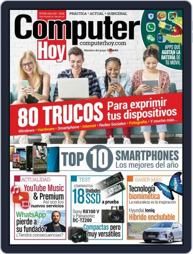 Computer Hoy (Digital) August 12th, 2018 Issue Cover