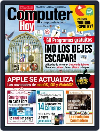 Computer Hoy (Digital) August 26th, 2018 Issue Cover