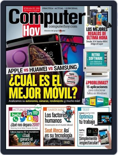 Computer Hoy (Digital) December 26th, 2018 Issue Cover