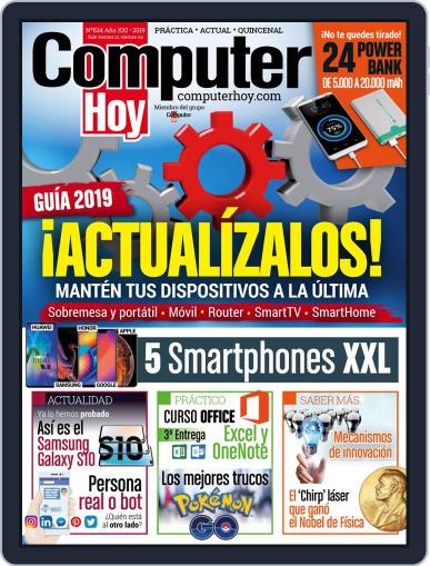 Computer Hoy (Digital) March 21st, 2019 Issue Cover