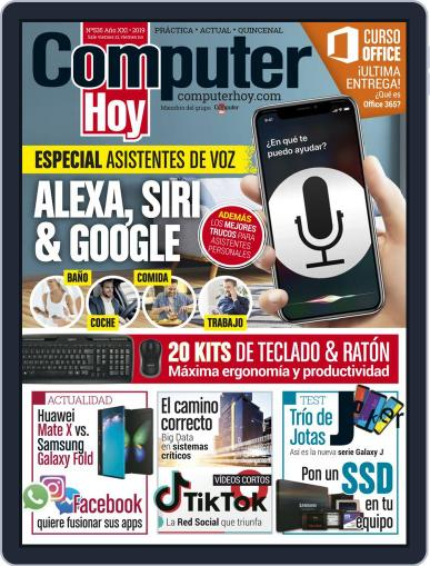 Computer Hoy (Digital) June 1st, 2019 Issue Cover