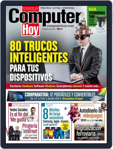 Computer Hoy (Digital) August 8th, 2019 Issue Cover