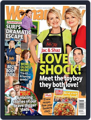 Woman's Day Australia (Digital) April 18th, 2015 Issue Cover